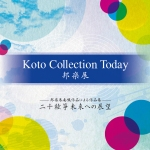 Koto Collection Today